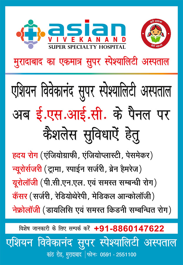 Special-Health-Care-Facilities